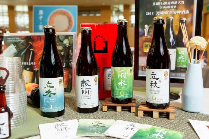 節氣臺灣茶啤酒