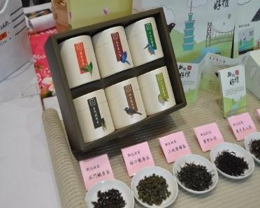 新北市農會文山茶共同產銷推廣中心