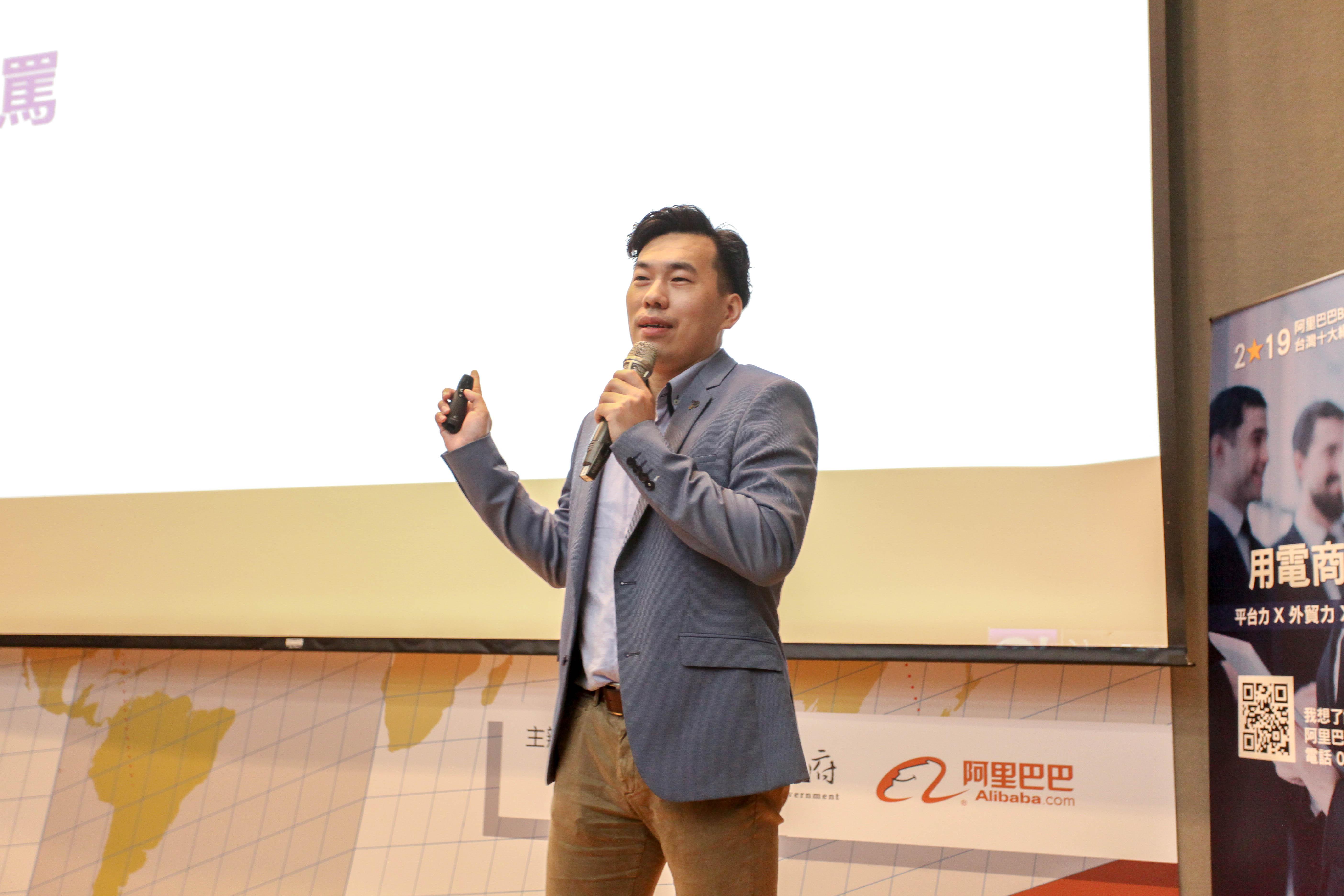 2019阿里巴巴B2B台灣十大網商北區選拔賽自今(5)日起展開,現場匯集眾多優秀電商企業同場較勁