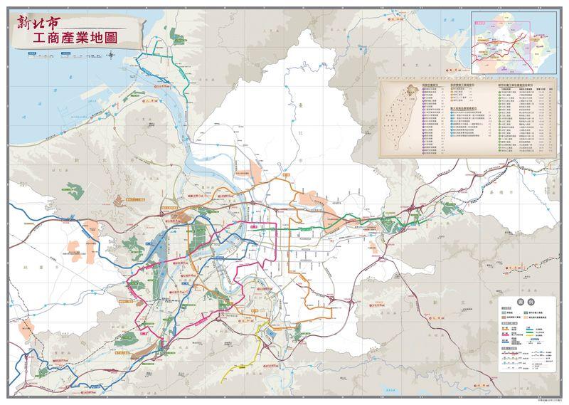 新北市產業地圖正面