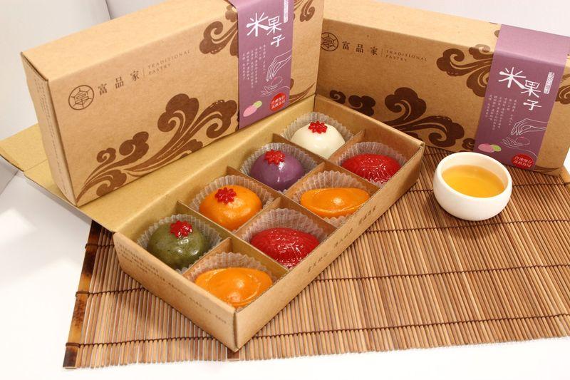 6味綜合米果子禮盒