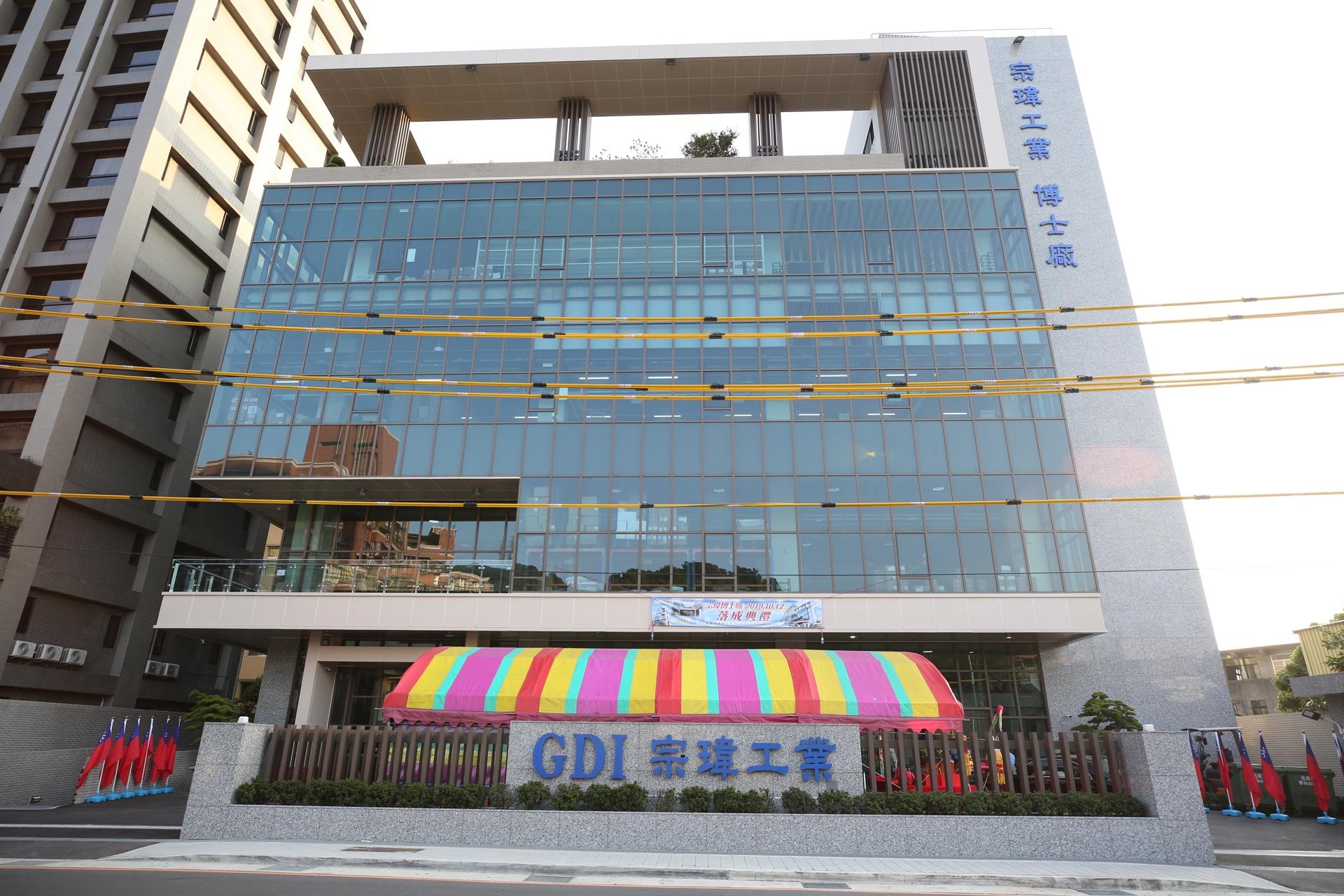新北招商捷報頻傳  國際級塑膠射出廠商宗瑋工業新廠落成 提供150個就業機會