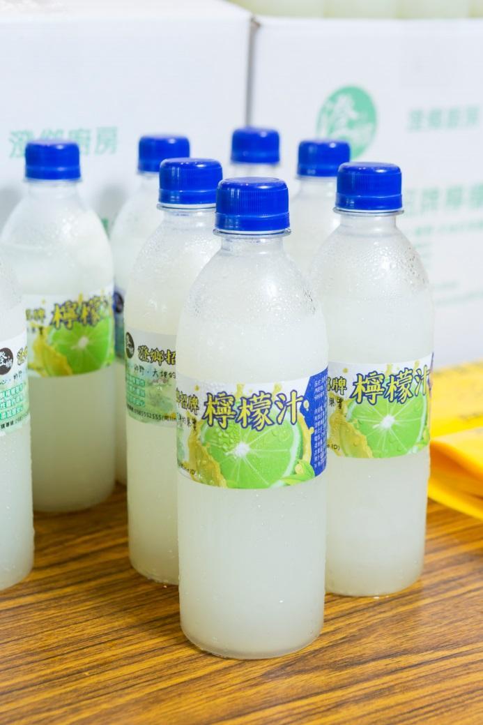澄鄉招牌檸檬汁