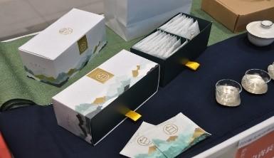 文山包種茶茶包禮盒