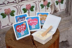 歐里愛豆腐人文咖啡