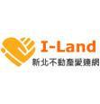新北不動產i-Land(愛連)網(另開視窗) 圖片