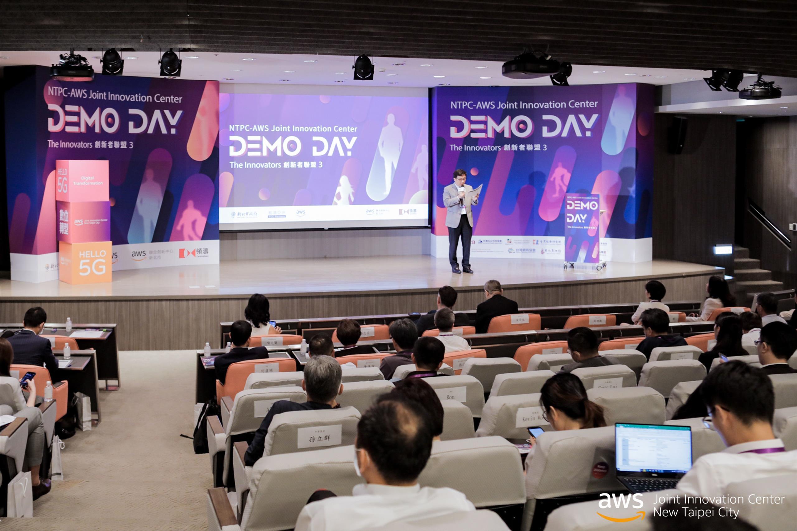 《Demo Day》創新者聯盟5  進駐團隊雲端秀實力 迎接疫後數位醫療時代