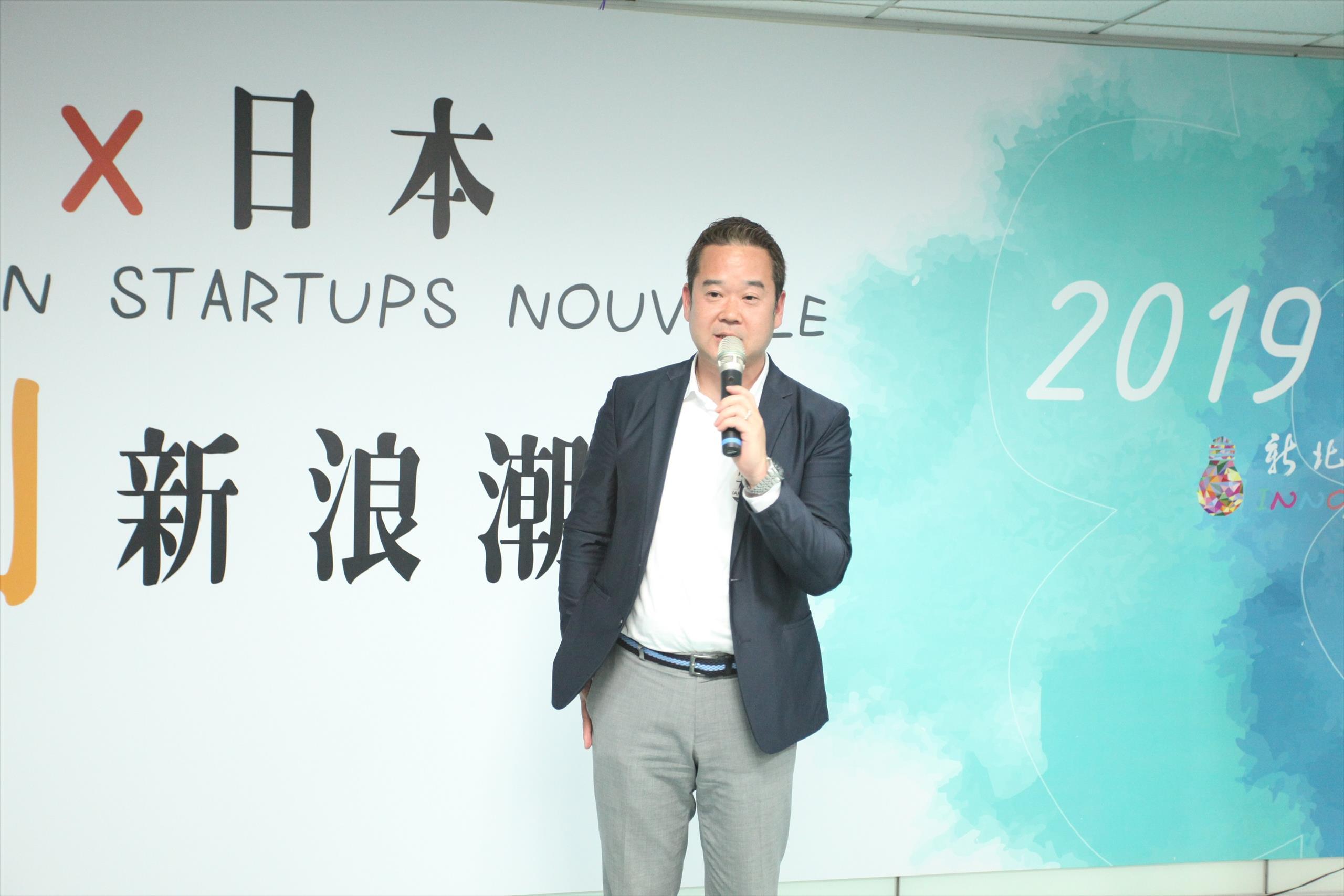 接軌日本創新創業能量  新北創力坊掀「台日新創新浪潮」